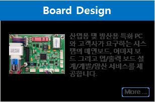 Board_design