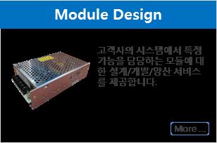 Module_design