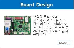 https://sites.google.com/a/com-pass.co.kr/home/odm-services/odm-services-board-design