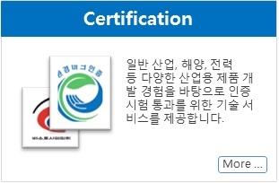 https://sites.google.com/a/com-pass.co.kr/home/odm-services/odm-services-certification