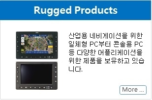 https://sites.google.com/a/com-pass.co.kr/home/products/products-military-pc